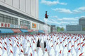 Bleach amv -movie-