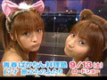 Rika and Mikitty (cute CM)