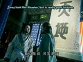 Chinese Paladin Ep27 [english sub]