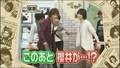 AnS 2008.11.03 - Ohno's punishment