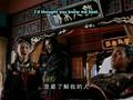 Chinese Paladin Ep31 [english sub]