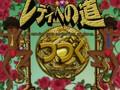 Yamato Nadeshiko Shichi Henge 15