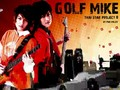 golf-mike- fight for you fan vid