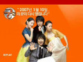 Pro. of Goong 2/ Palace S