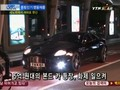DBSK- Making of Wrong Number MV on YTN News 08-11-16