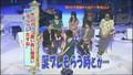 20081116 Shin Domoto Kyoudai