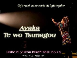 Ayaka - Te wo Tsunagou (Eng subs)