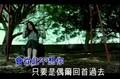 Winnie Hsin - Greatest Hits Karaoke 2004 (MVs)