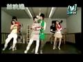 Xin Wo MV w/subs and pinyin