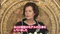 Smap X Smap: Horikita Maki, Kitagawa Yujin, 矢島美容室