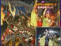 24Hr TV - Seishun Amigo (26.08.06)