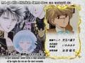 Fushigi Yuugi 11 [La Sacerdotessa di Seiryuu].avi