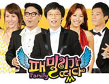 (Starring Rain/비) Family Outing (09.11.2008).avi