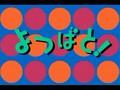 Yotsuba&! / Pani Poni Dash OP Crossover!