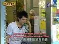[TimeLesSub] Invincible Shan Bao Mei 04