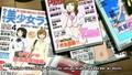 NHK Ni Youkoso 02 spa-sub