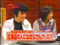 Morning Musume - Mechaike Bakuretsu Otousan