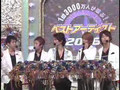 Arashi 2006
