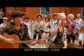 Jay Chou - Fragrant Rice/Dao Xiang/Huong Lua