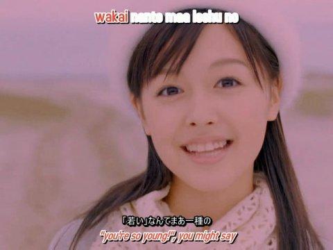 Morning Musume - Aruiteru (Subtitled)