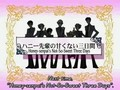 Ouran High School Host Club 11 3/3