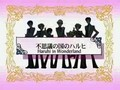 Ouran High School Host Club 12 3/3