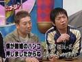 YKshimizu