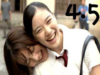 [J Movie] Hana and Alice 4.5
