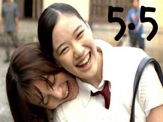 [J Movie] Hana and Alice 5.5