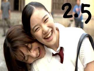 [J Movie] Hana and Alice 2.5