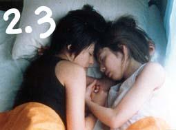 [J Movie] Love/Juice 2.3