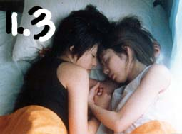 [J Movie] Love/Juice 1.3