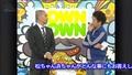 gaki no tsukai #932 (2008.12.07)
