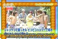 [Ya-Ya-yah] 2004.03.14 Public Bath Battle (Eng subs).avi