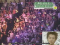 Ohno's 24-hour TV (TnK Eng sub) [part 1]
