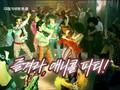 Se7en Disco commercial