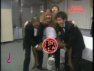 Gaki  #646 2003.02.16