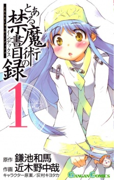 to aru majutsu no index full openning