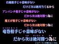 Niko Niko Kumikyoku Miku Version (?????????????????