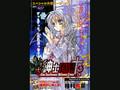 shinshi doumei cross chapter 33