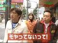 六本木・麻布十番・赤坂編