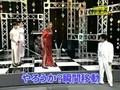 Gaki Hamada Magic Show