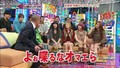 [SUB] Tenjochiki - Hey!x3 Talk
