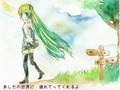"""a short trip"" feat. Hatsune Miku 【初音ミクオリジナル曲】『短い旅』"