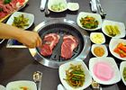 How to Cook Deng Shim Gui Part 1