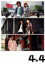 [C/J Movie] About Love 4.4