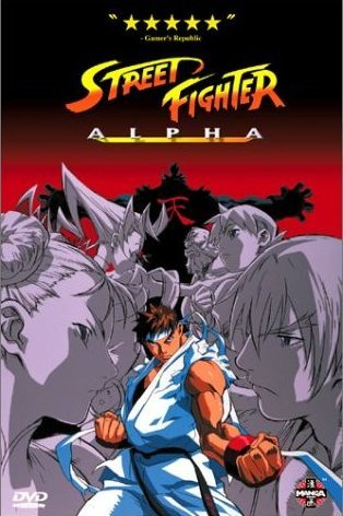 Street Fighter Alpha.avi