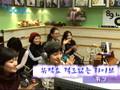 Yoon-Do-Hyun music show