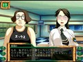 GreenGreen(Game) Sanae-Route Part19
