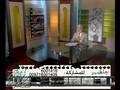 الشيخ عمر عبد الكافي :: رحلة العمر - الحلقة الأولى